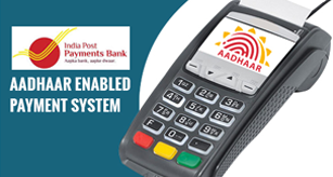 Boost to Digital Payments! India Post Payments Bank announces rollout of Aadhaar-enabled payment services
