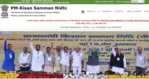 PM Kisan Samman Nidhi 8th installment: Did you get Rs 2,000? Check your name, status on PM-KSNY beneficiary list
