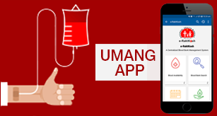 Digital India: From appointment in hospitals to blood availability, now it's all available on UMANG app