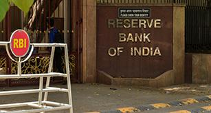 RBI launches new prepaid payment instrument for digital transactions