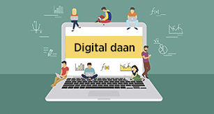 Digital daan is becoming the new way to give