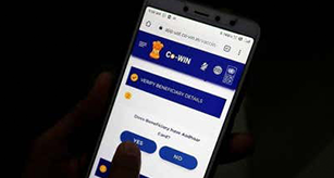 CoWin App Self-registration Option to Go Live from 1 March: Documents Needed and Other Details