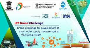 ICT challenge for developing smart supply measurement and monitoring system under Jal Jeevan Mission