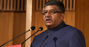 Minister: Internet connectivity to all villages in Bihar by March